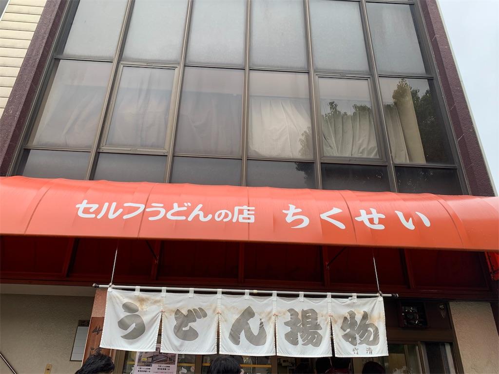 f:id:yoakenitokeru:20190609185019j:image