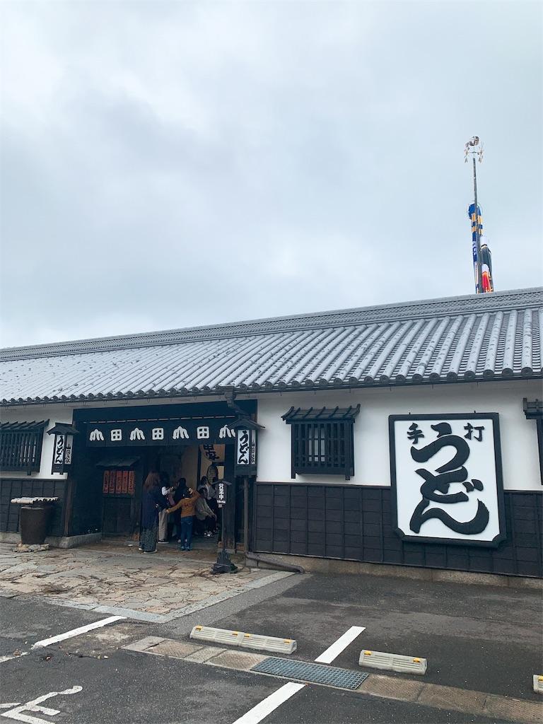 f:id:yoakenitokeru:20190609185233j:image