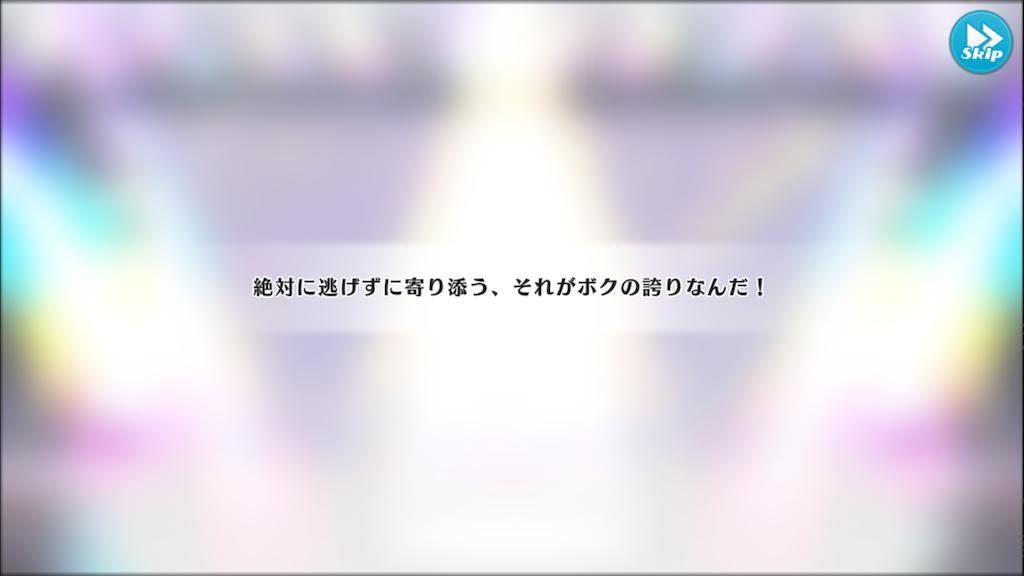 f:id:yoakenosironaga:20190206203114p:image