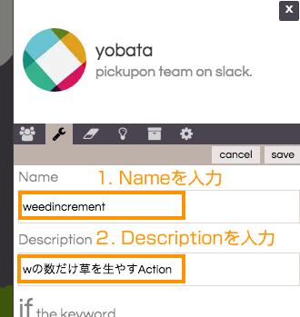f:id:yobata:20161222235458p:plain