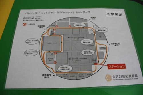 f:id:yoblog:20090701225634j:image