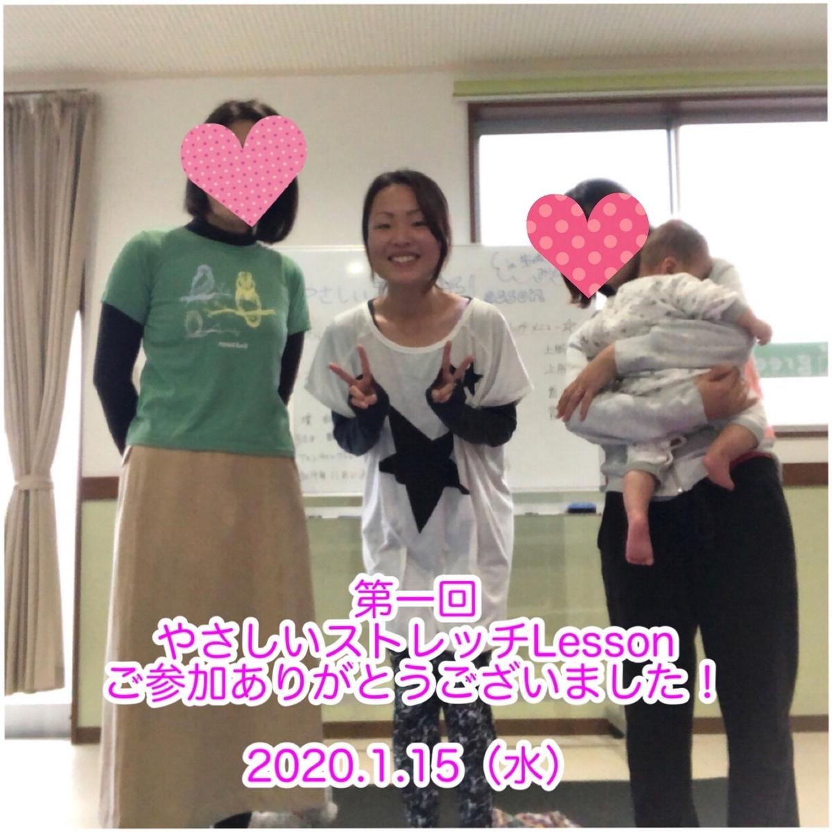 f:id:yoboyukiat:20200115140702j:plain