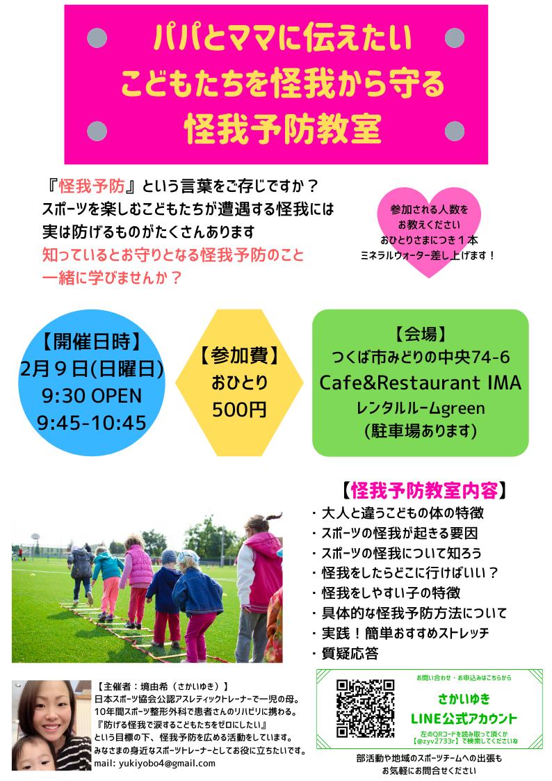 f:id:yoboyukiat:20200115140835p:plain