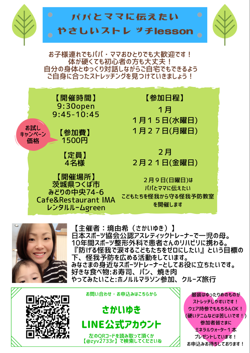 f:id:yoboyukiat:20200115140929p:plain