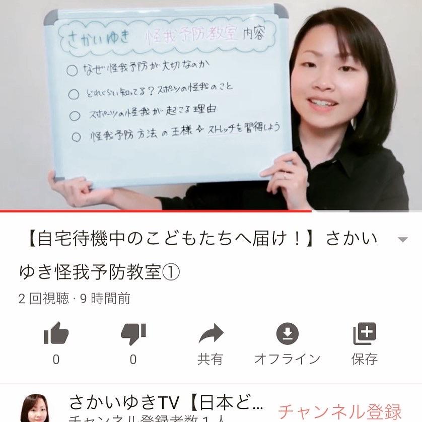 f:id:yoboyukiat:20200412052650j:plain