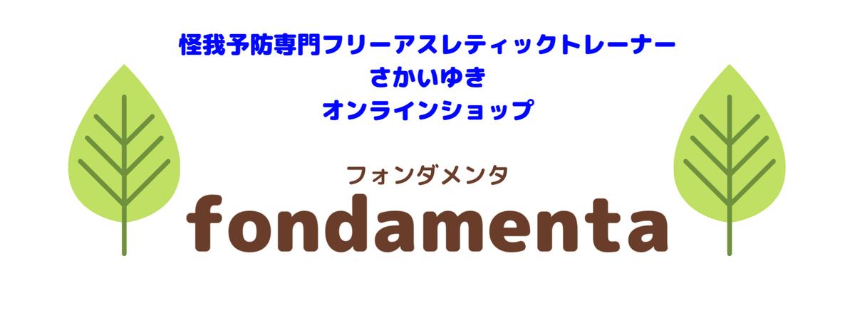 f:id:yoboyukiat:20200417104548p:plain