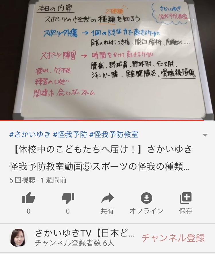 f:id:yoboyukiat:20200504064945j:plain