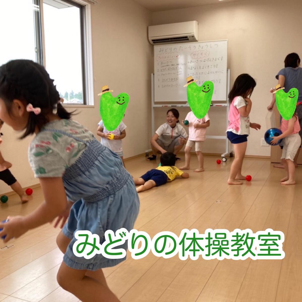 f:id:yoboyukiat:20200626112525j:plain