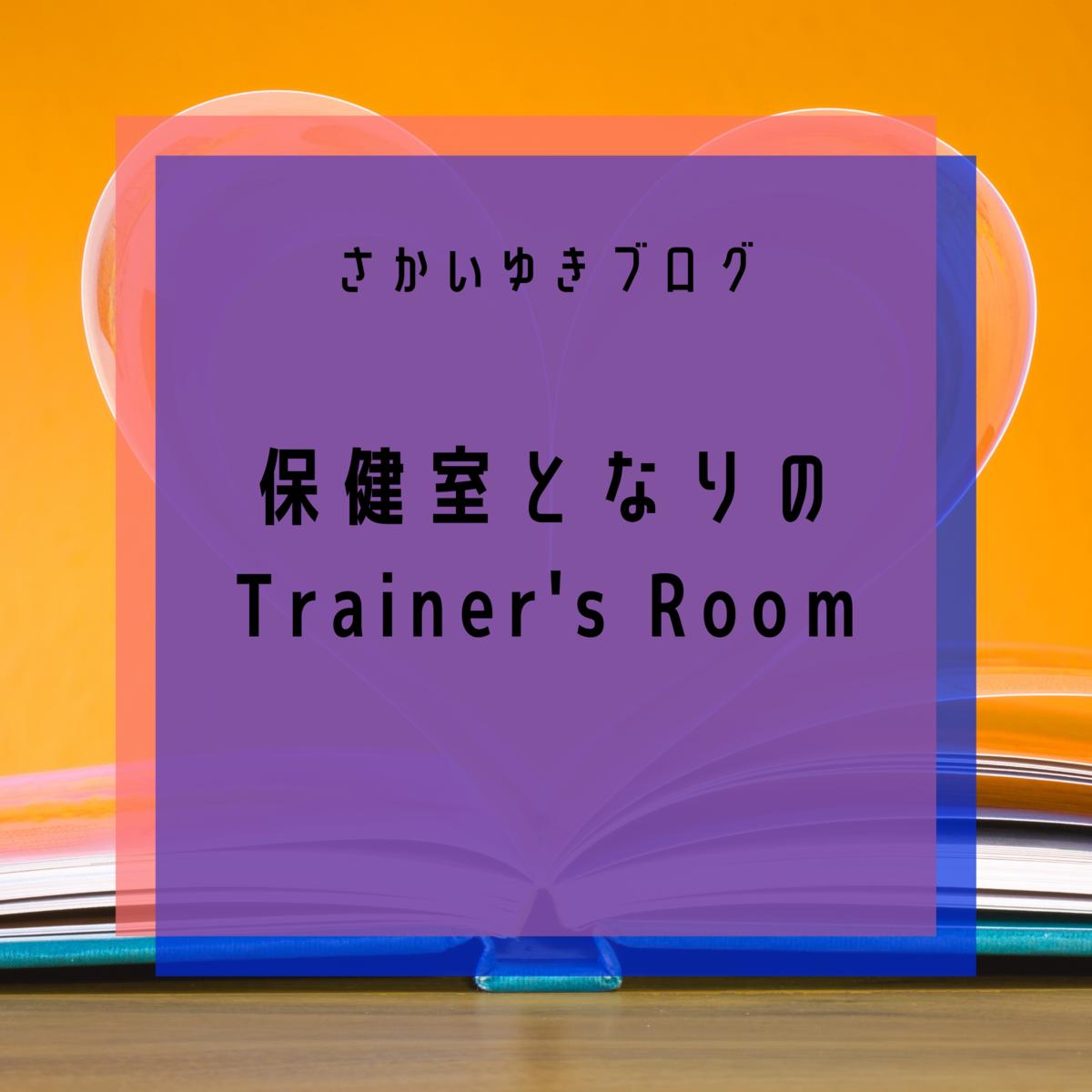 f:id:yoboyukiat:20200626121242p:plain