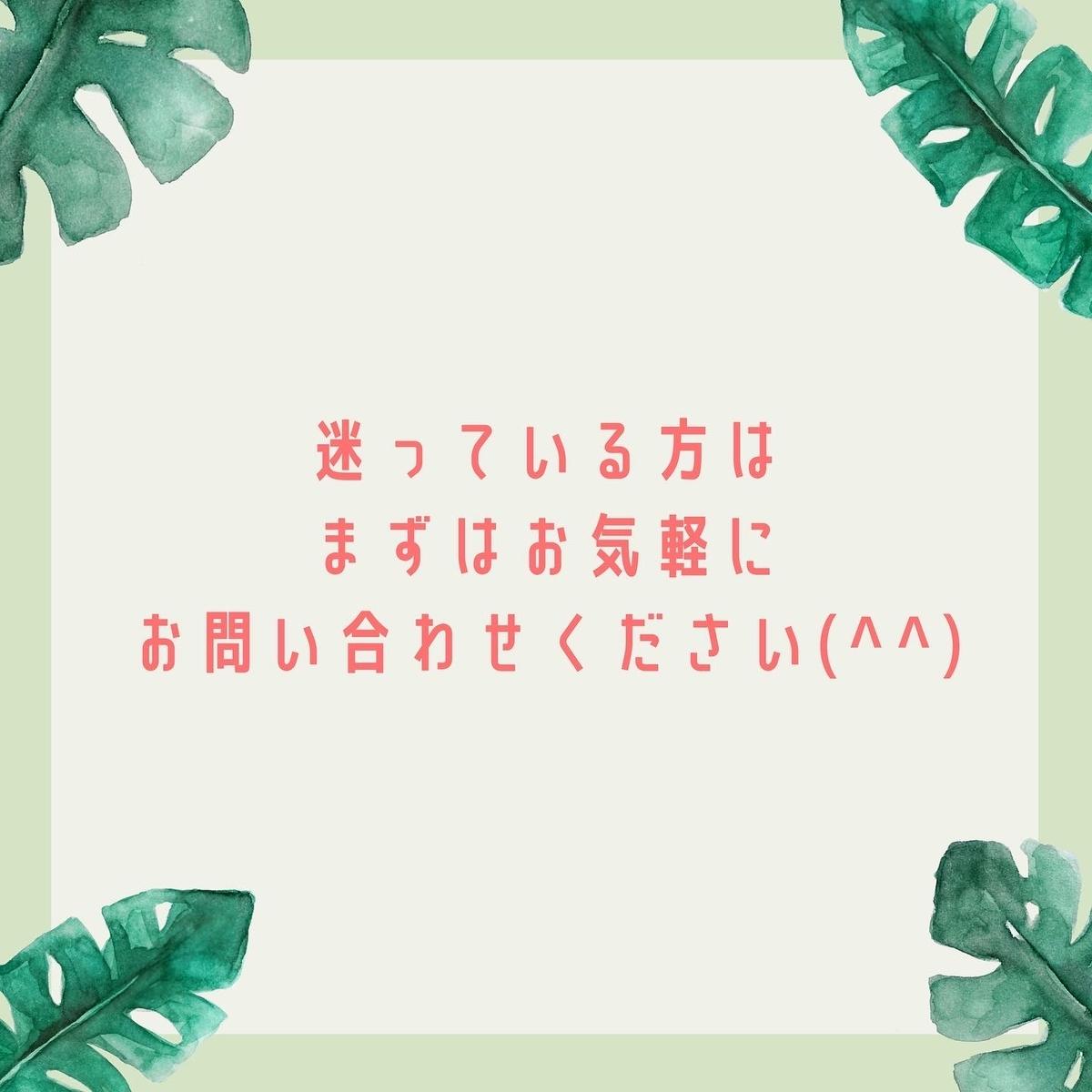 f:id:yoboyukiat:20201019162903j:plain