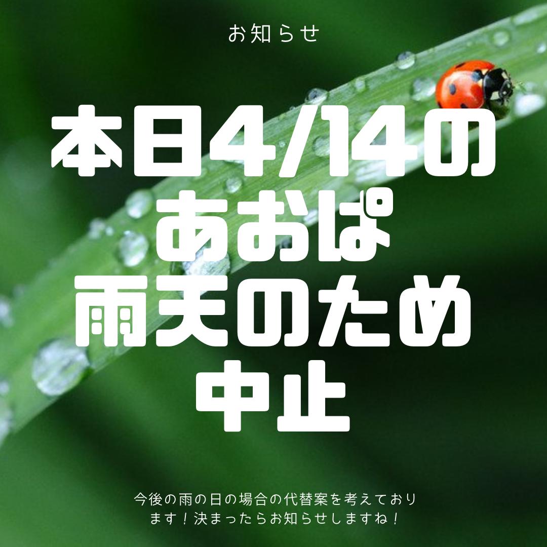 f:id:yoboyukiat:20210511140410p:plain