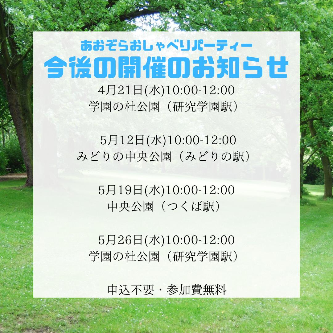 f:id:yoboyukiat:20210511140537p:plain