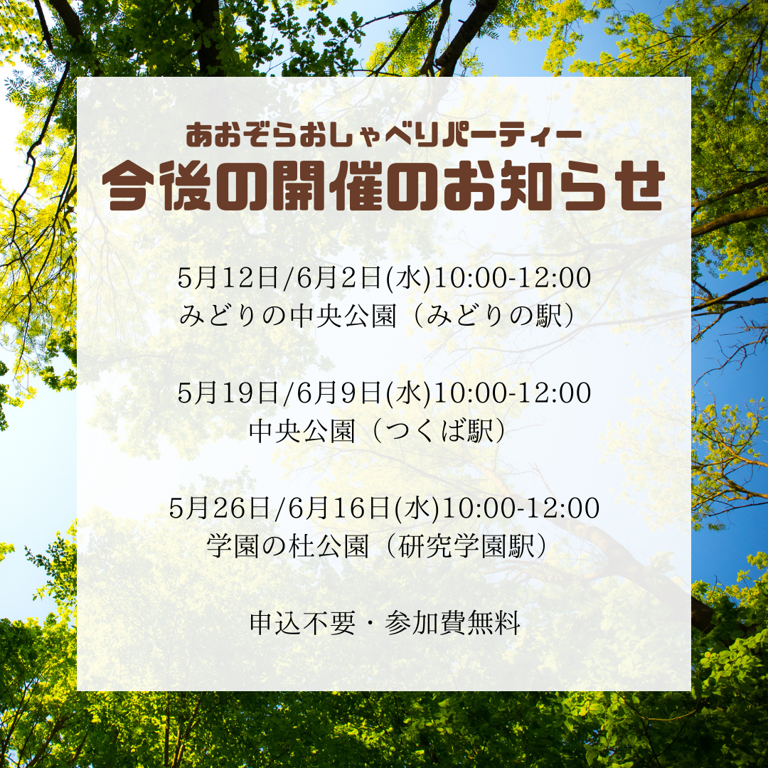 f:id:yoboyukiat:20210511171723p:plain