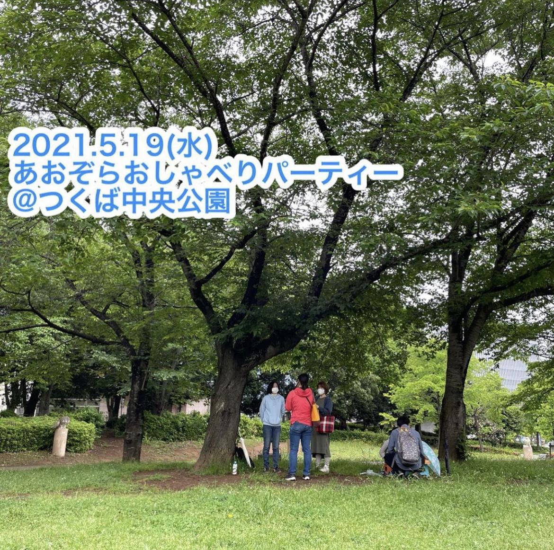 f:id:yoboyukiat:20210819090904j:plain