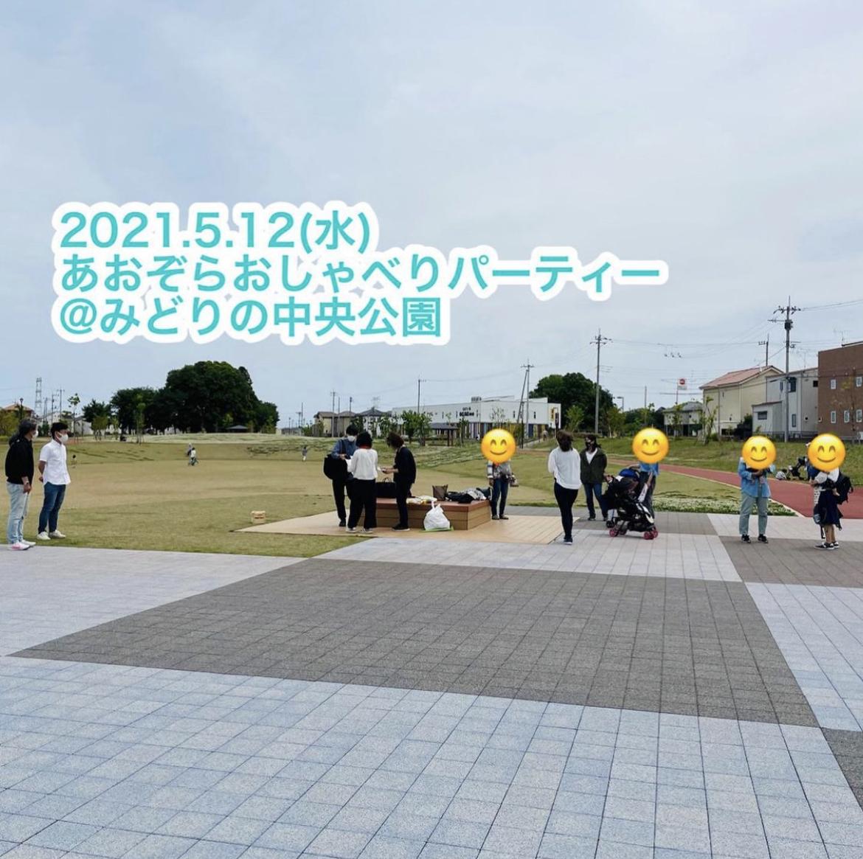 f:id:yoboyukiat:20210819090917j:plain