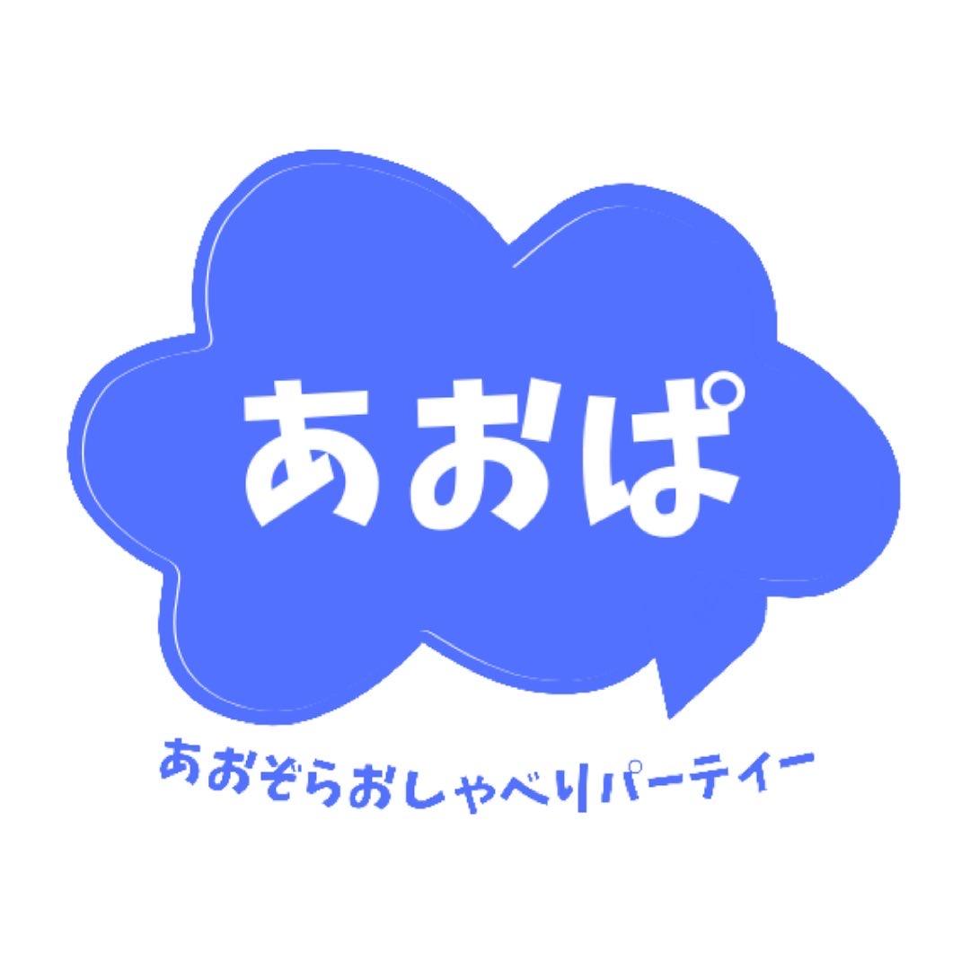 f:id:yoboyukiat:20210819135620j:plain