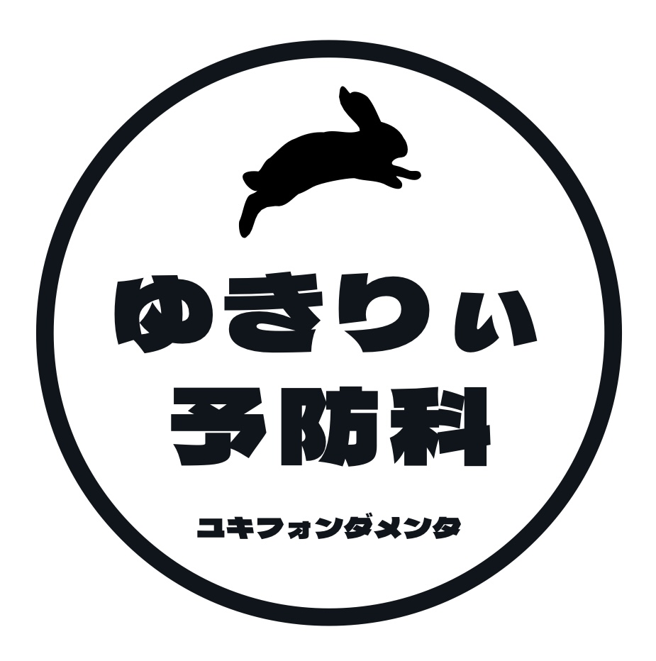 f:id:yoboyukiat:20210915153112j:plain