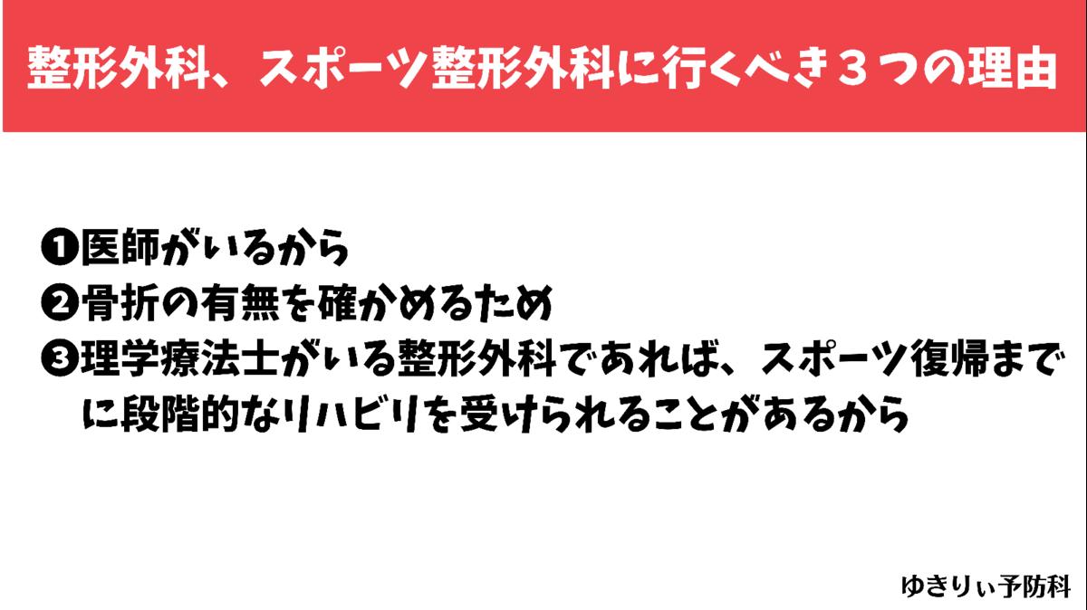 f:id:yoboyukiat:20211004163311p:plain