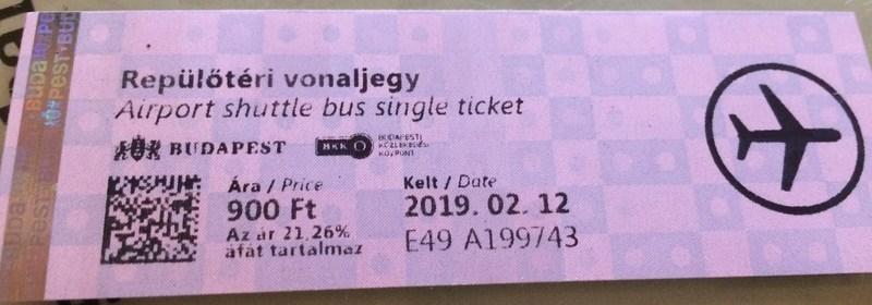ハンガリーブダペスト空港と市街地を結ぶ路線バス100Eチケット