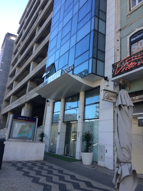 ポルトガルリスボンのホテル Hotel White Lisboa