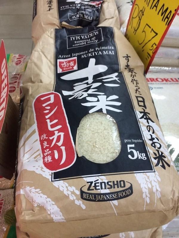 ゼンショープロデュース「すきや米」ウルグアイ産のジャポニカ米