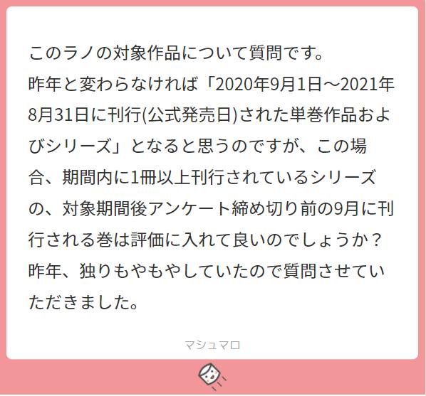 f:id:yocchi:20210828091650p:plain