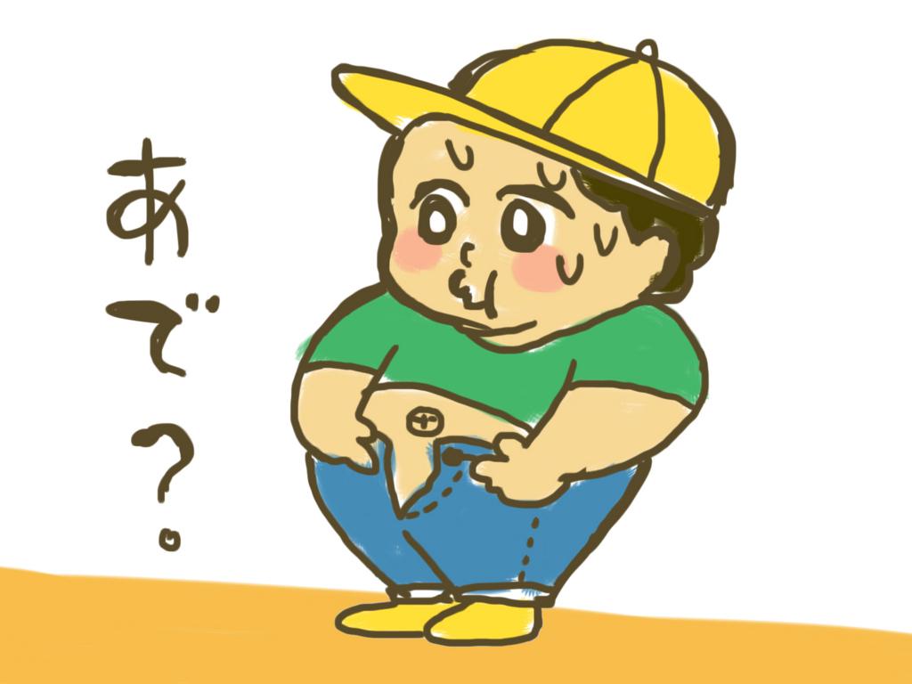 f:id:yochapocha:20170209184034j:plain:w350