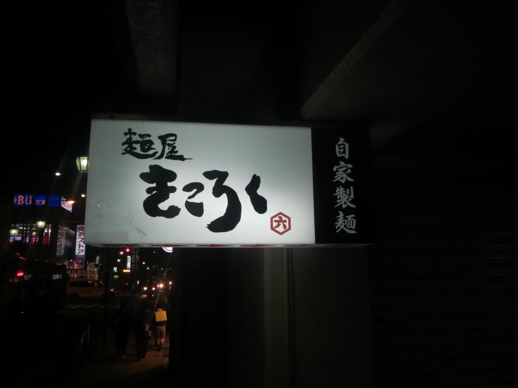 f:id:yochapocha:20170215191709j:plain