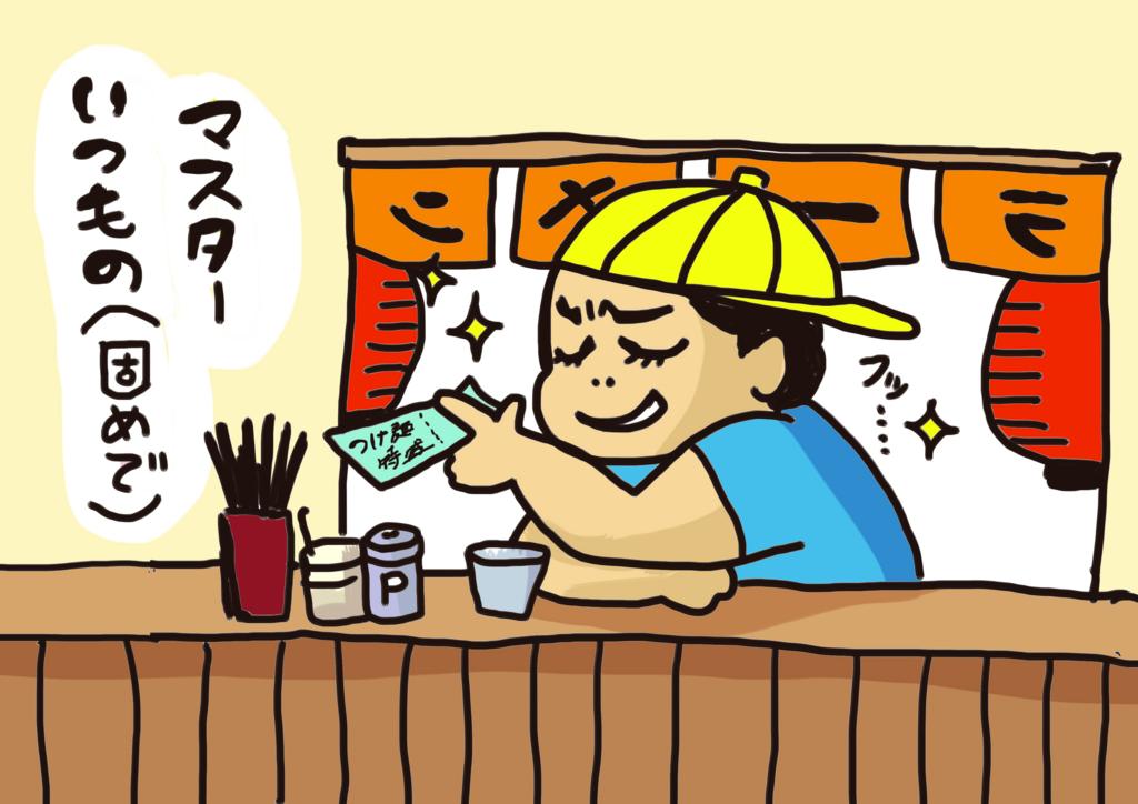 f:id:yochapocha:20170217164623j:plain