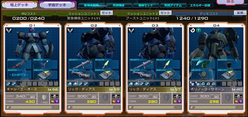 f:id:yochiyochio:20180607191453p:plain