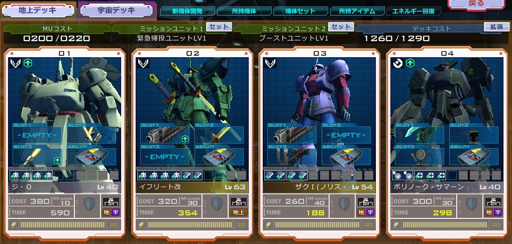 f:id:yochiyochio:20180607191618p:plain