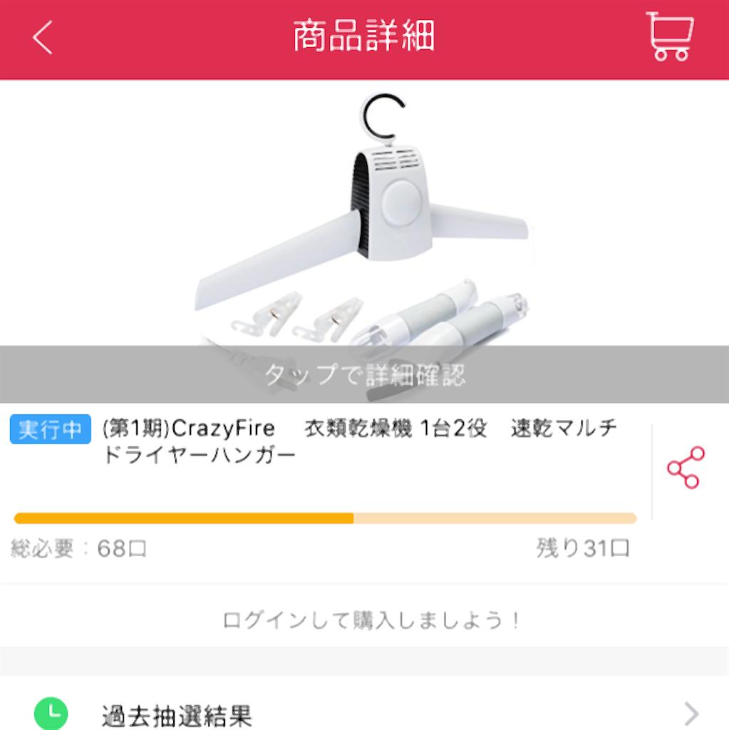 f:id:yocoya:20170522142758p:image