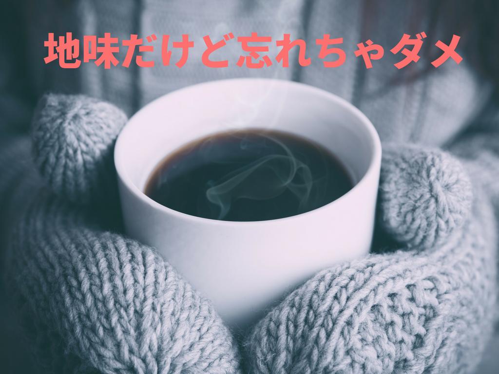 f:id:yocoya:20180724114630p:image