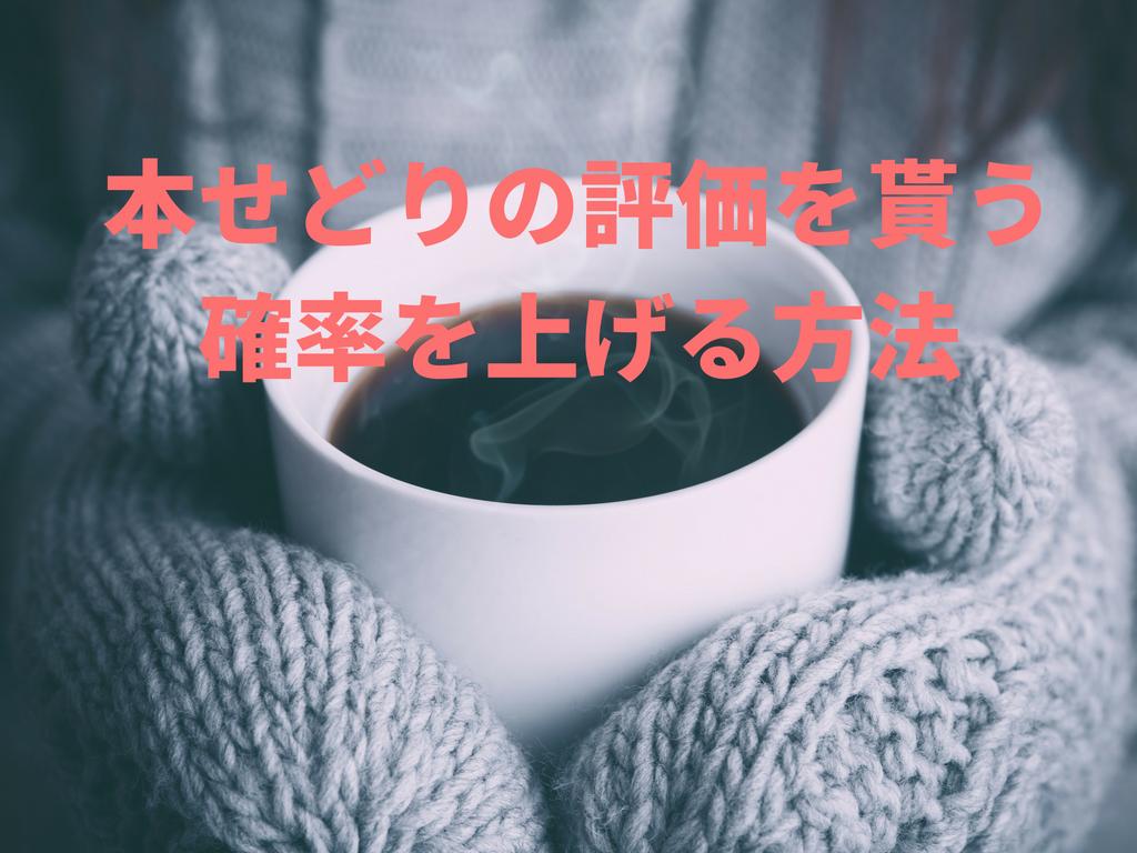 f:id:yocoya:20180730101543p:image