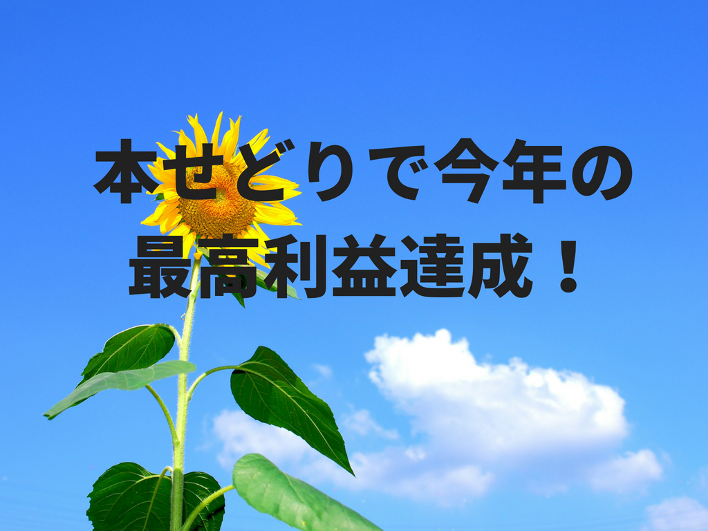 f:id:yocoya:20180801095858p:image