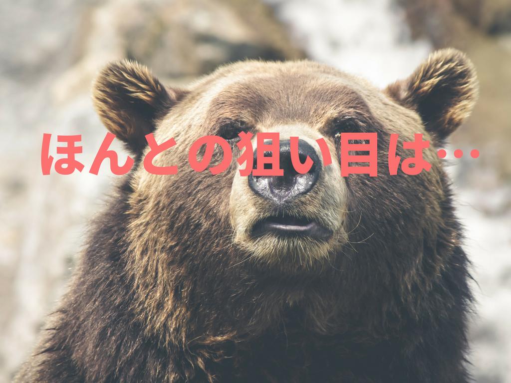 f:id:yocoya:20180810090955p:image