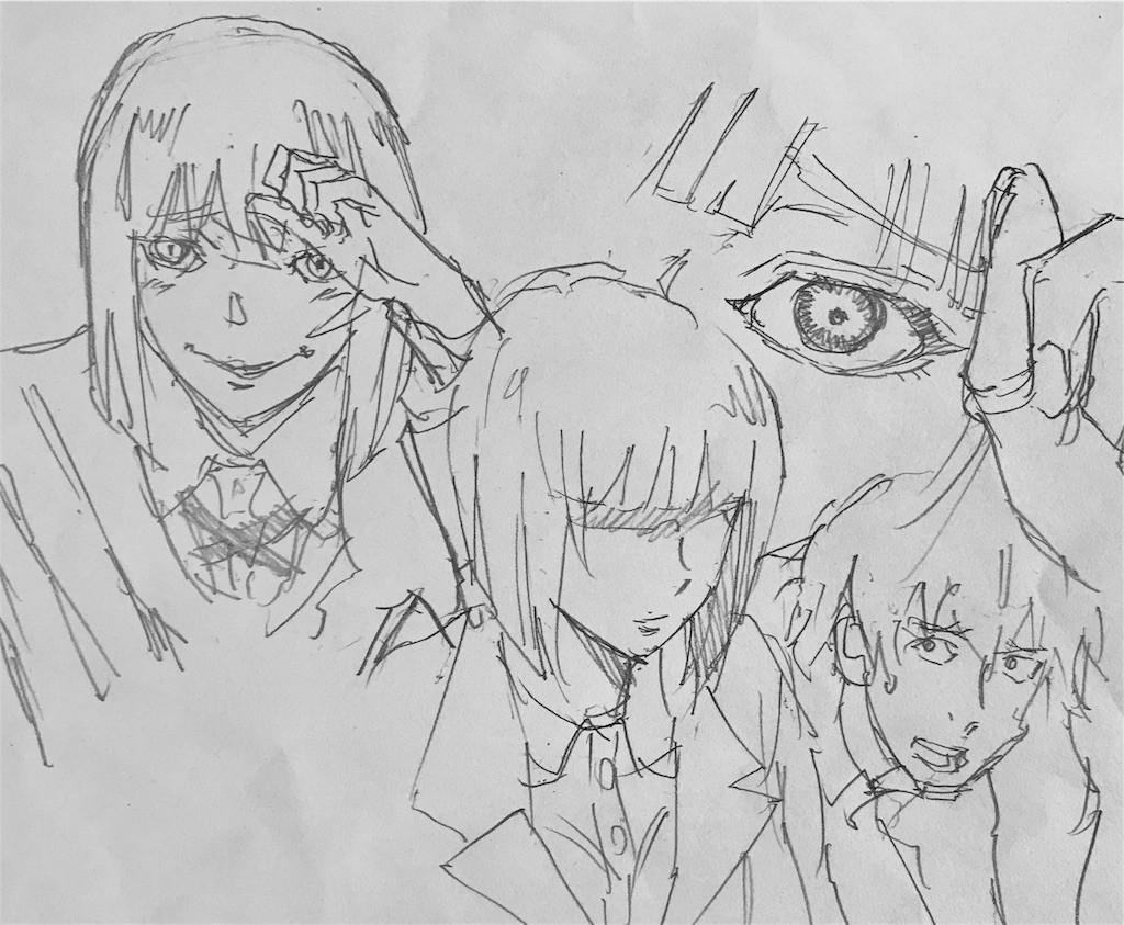 f:id:yodaka:20170718075148j:image
