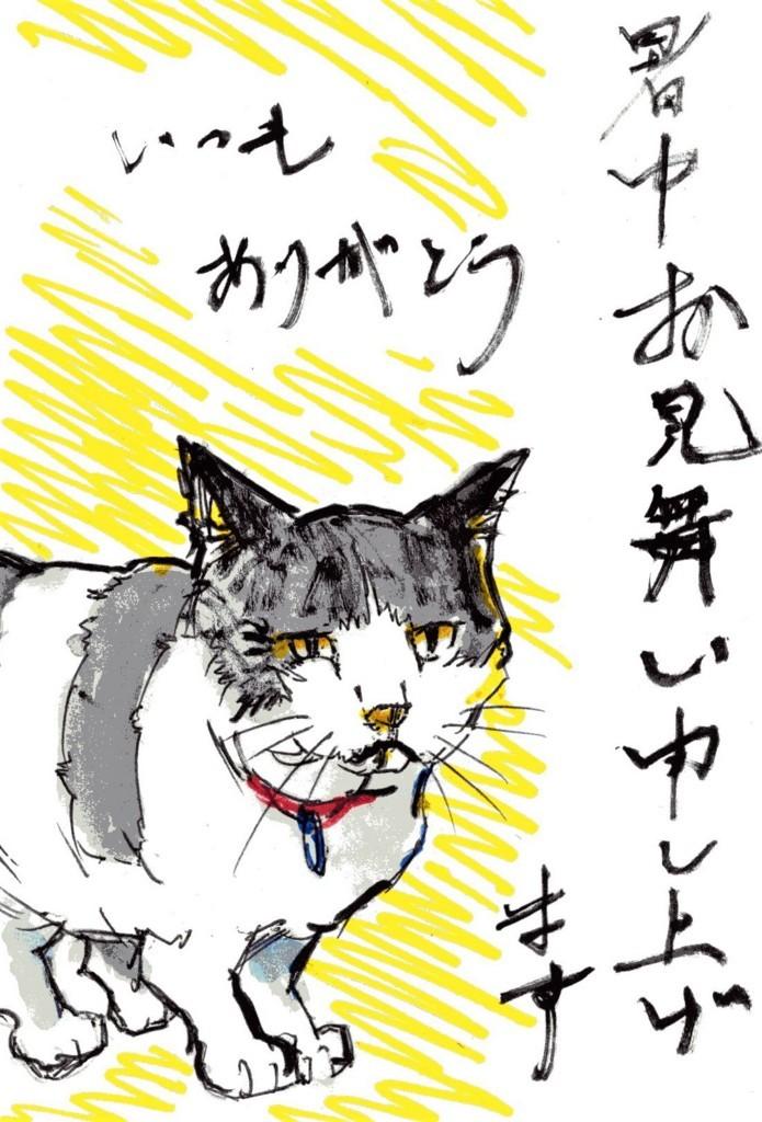 f:id:yodaka:20170806142250j:plain