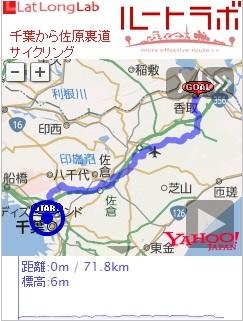 f:id:yodakazoo:20161120211501j:plain