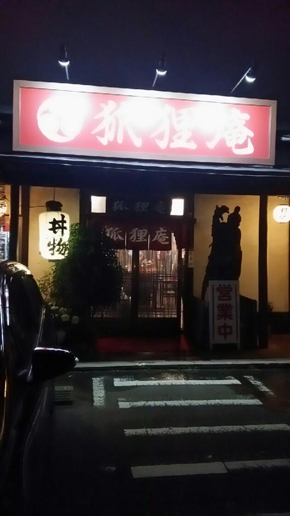 f:id:yodakiinichijyo:20160620212759j:plain