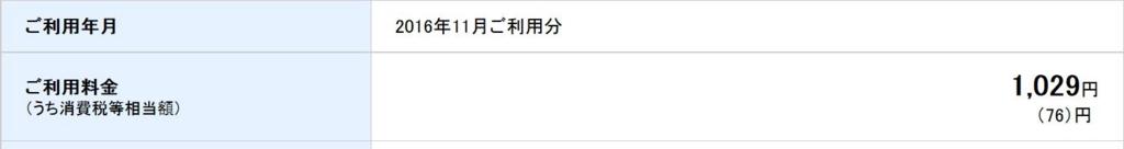 f:id:yodamyu:20161210001449j:plain