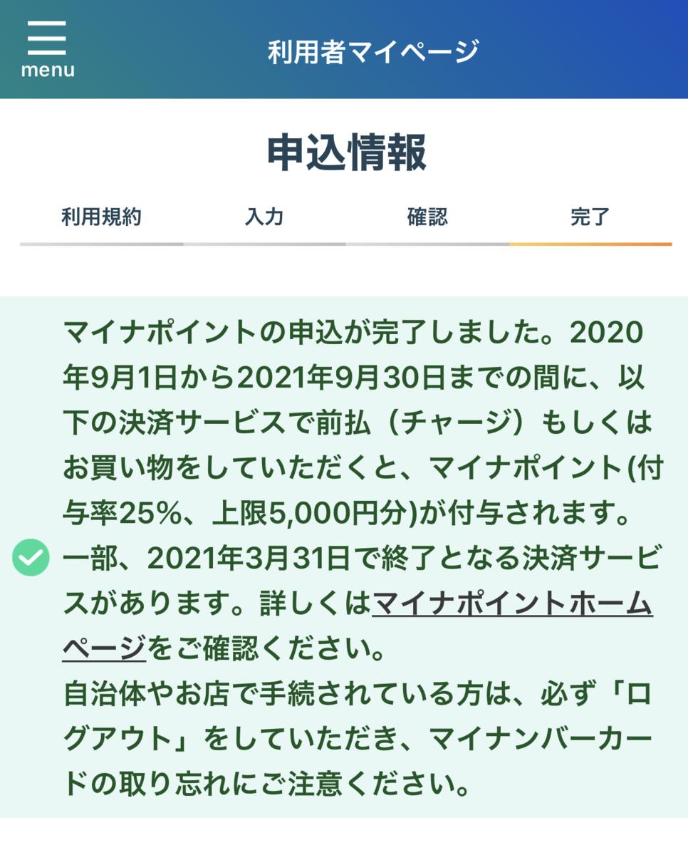 f:id:yodare0:20210311102512p:plain
