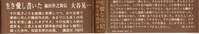 f:id:yodoharukaze:20170711183911j:plain