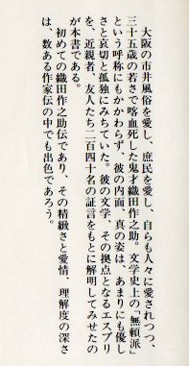 f:id:yodoharukaze:20170711184549j:plain