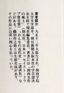 f:id:yodoharukaze:20170711184752j:plain