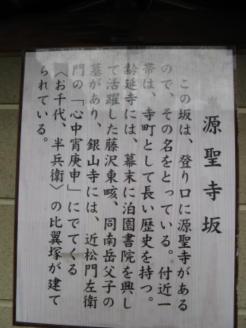 f:id:yodoharukaze:20170715172237j:plain