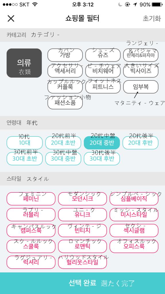 f:id:yodoruri:20170523161545p:plain