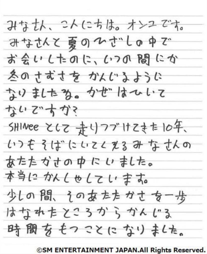 f:id:yofukashi_chocolate:20181211130146p:plain
