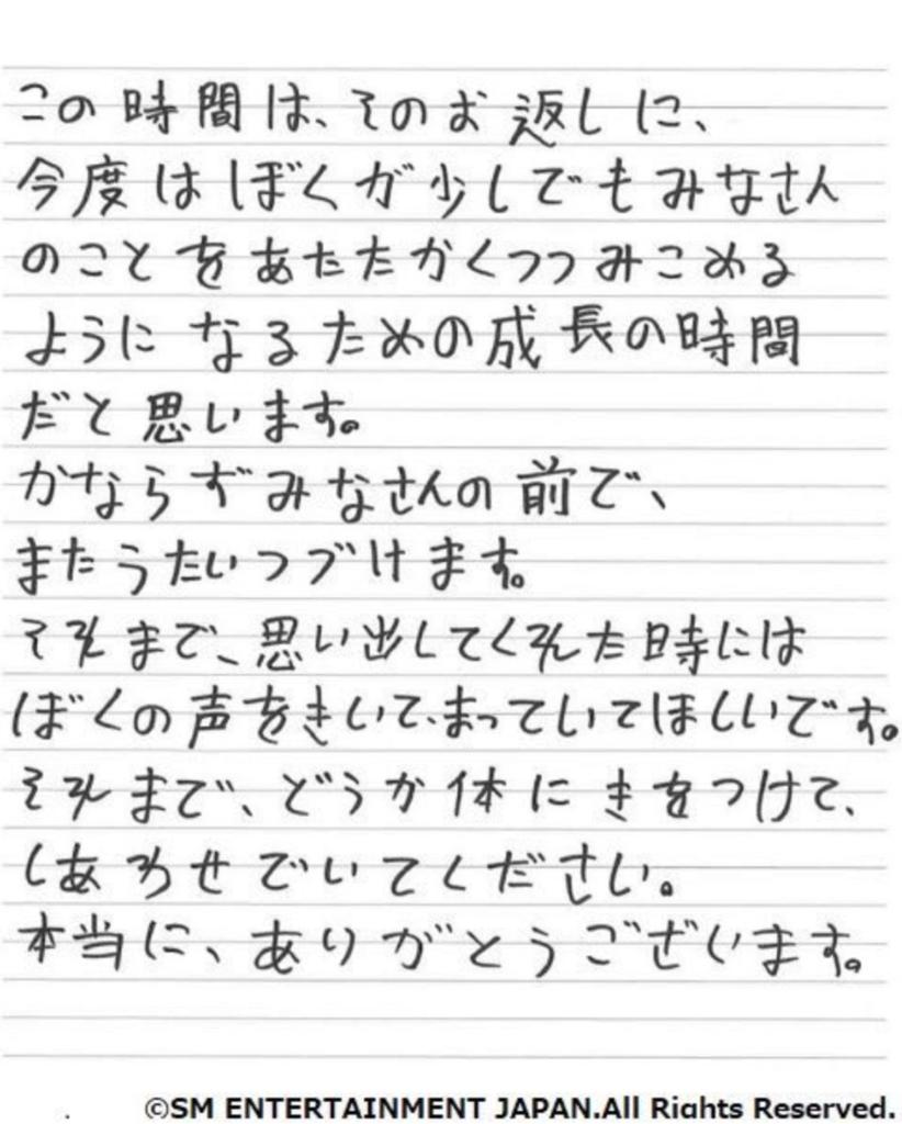 f:id:yofukashi_chocolate:20181211130211p:plain