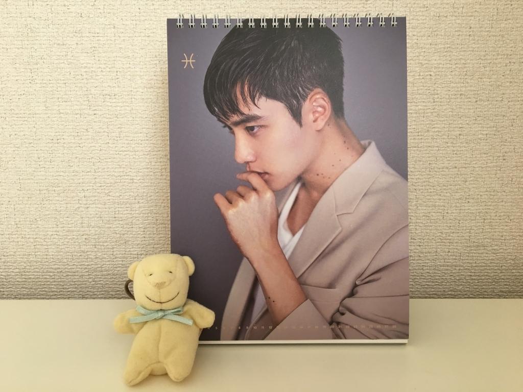 f:id:yofukashi_chocolate:20190207235738j:plain
